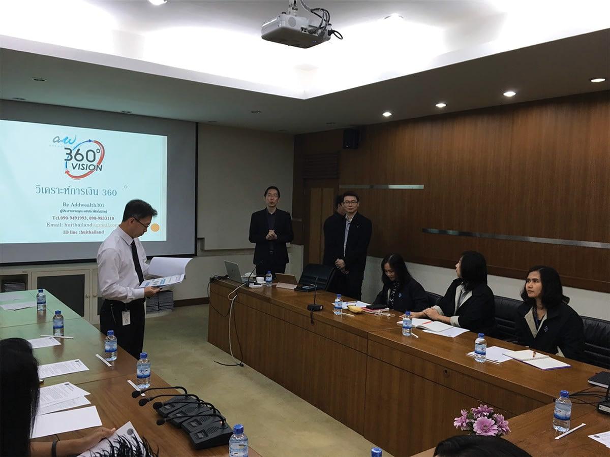 Thai German Institute Amata Nakorn 3