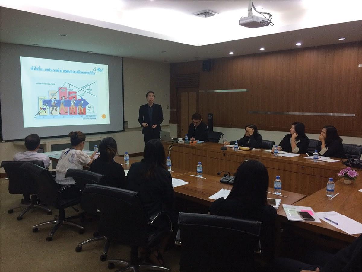Thai German Institute Amata Nakorn 2