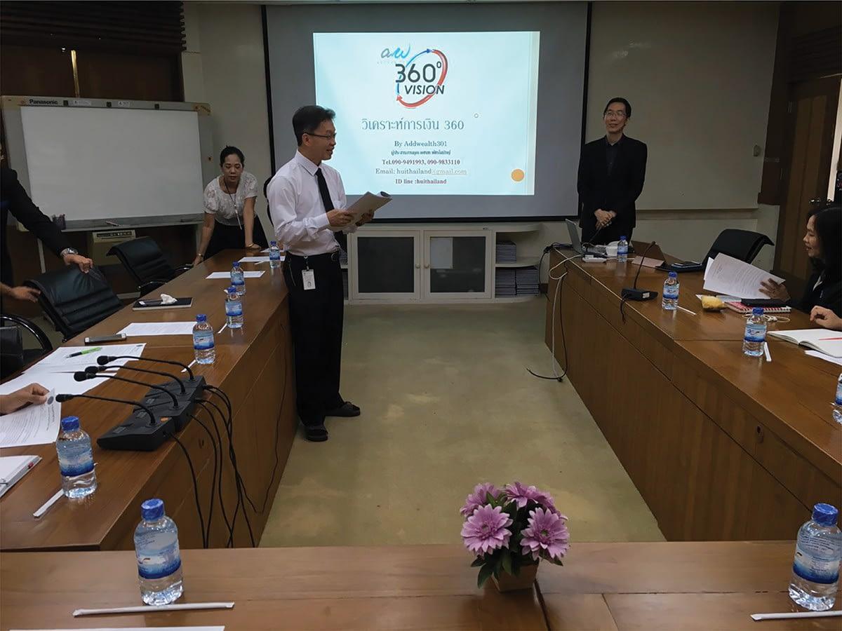 Thai German Institute Amata Nakorn 4