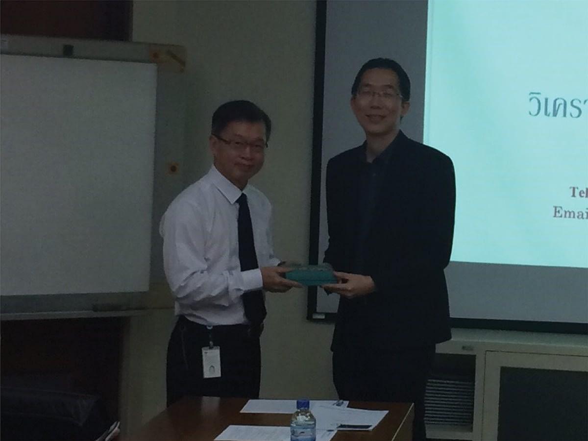 Thai German Institute Amata Nakorn 1