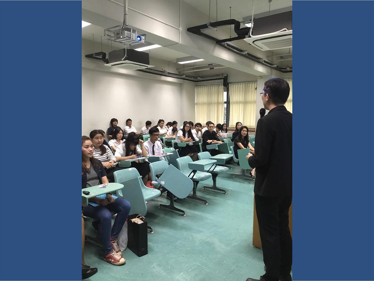 King Mongkuts University of Technology North Bangkok 6